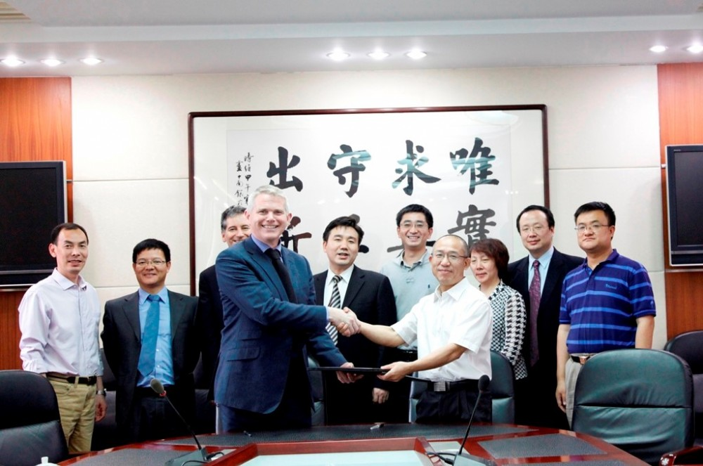 World Animal Protection sign an MOU with DRC, one of China Central Government's leading research institutes.